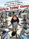 Poster of a/k/a Tommy Chong