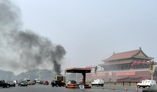 Apparent car attack at Beijing's Forbidden City