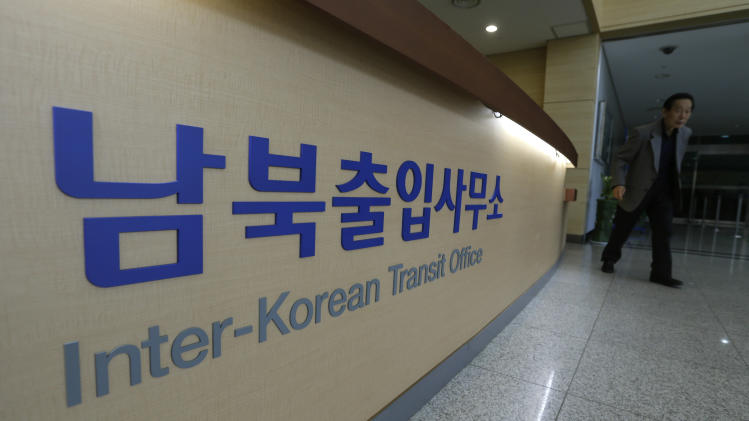 A man walks at the customs, immigration and quarantine office near the border village of Panmunjom, which has separated the two Koreas since the Korean War, in Paju, north of Seoul, South Korea, Monday, April 8, 2013. A top South Korean national security official said Sunday that North Korea may be setting the stage for a missile test or another provocative act with its warning that it soon will be unable to guarantee diplomats' safety in Pyongyang. But he added that the North's clearest objective is to extract concessions from Washington and Seoul. (AP Photo/Lee Jin-man)