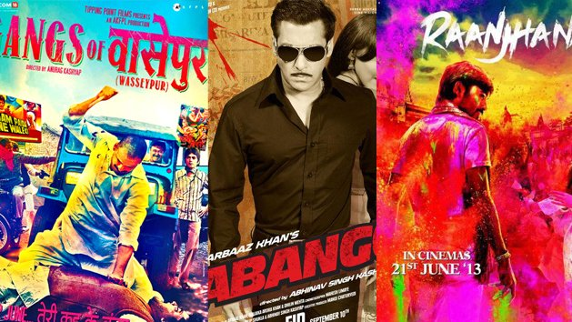 Big hits of Bollywood from small town