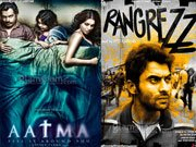 Bipasha-Nawazuddin starrer AATMA and Jackky Bhagnani's RANGREZZ manage to hold on!