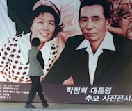 This file photo shows a large picture of former South Korean president Park Chung-Hee and his wife, displayed outside a state hall in Seoul, in 1999, before a photo exhibit commemorating the late dictator. Park is credited with laying the foundations for S.Korea&#39;s economic rise, and admirers say his autocratic style was justified by the poverty, security issues and social divisions existing then