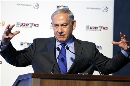 Israel's Prime Minister Netanyahu gestures during his speech at inauguration ceremony in Beersheba