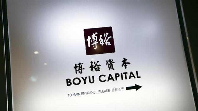 File photo of the logo of Boyu Capital at the company's office in Hong Kong