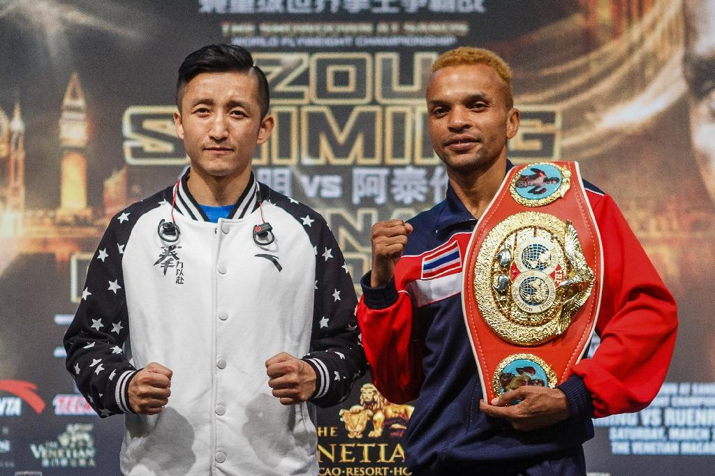 Zou eyes 'Shiming dynasty' in the boxing ring