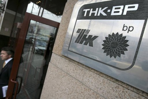 "<p>File photo of the offices of British-Russian oil giant TNK-BP in central Moscow. British oil company BP said on Monday it is in ""advanced discussions"" on selling its 50-percent stake in the troubled Russian joint venture TNK-BP to the main Russian oil producer Rosneft.</p>"