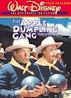 Poster of The Apple Dumpling Gang Rides Again
