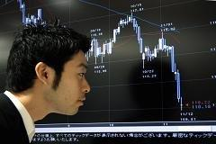 SocGen: Don't let the shutdown distract you from Japan