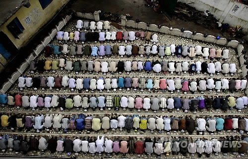 India Ramadan