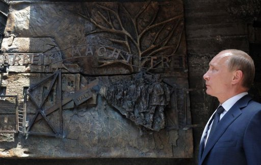 "<p>Russian President Vladimir Putin takes part in a ceremony to unveil the brand-new ""Victory Monument"" in the city of Netanya, north of Israel on June 25, 2012. The monument commemorates the role of the Soviet Union in the victory over Nazi Germany and the liberation of the death camps. Putin was to meet Palestinian president Mahmud Abbas in the West Bank town of Bethlehem on Tuesday</p>"
