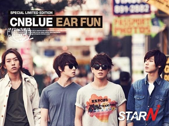 'CN Blue' The special limited edition of 'EAR FUN' sold out
