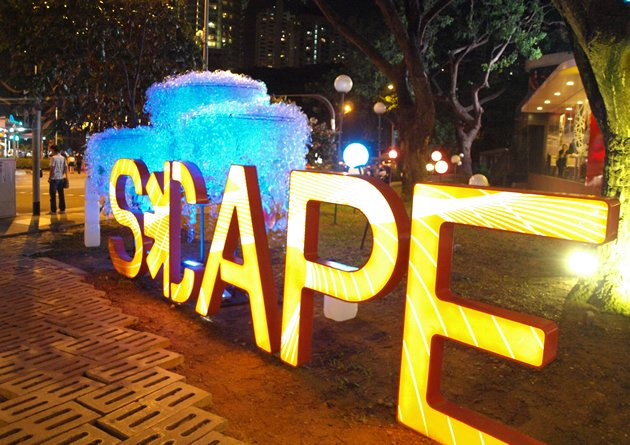 Luminance! S&amp;#39;pore&amp;#39;s first youth light art festival
