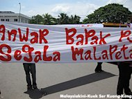 PKR bus scores red paint hattrick outside mosque