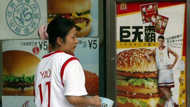 The Big Mac Index and Burgernomics