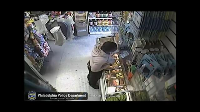 Robbery suspect uses banana in holdup