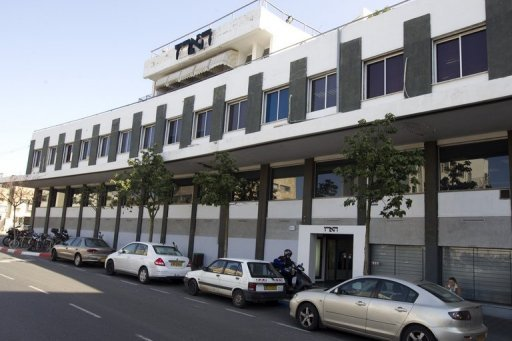 "Reporters Without Borders said on Friday it had ""deep reservations"" about a plea bargain in which Israeli journalist Uri Blau, who used secret military documents in an article for Haaretz, an Israeli daily whose building is pictured, will serve four months' community service for possessing the documents"