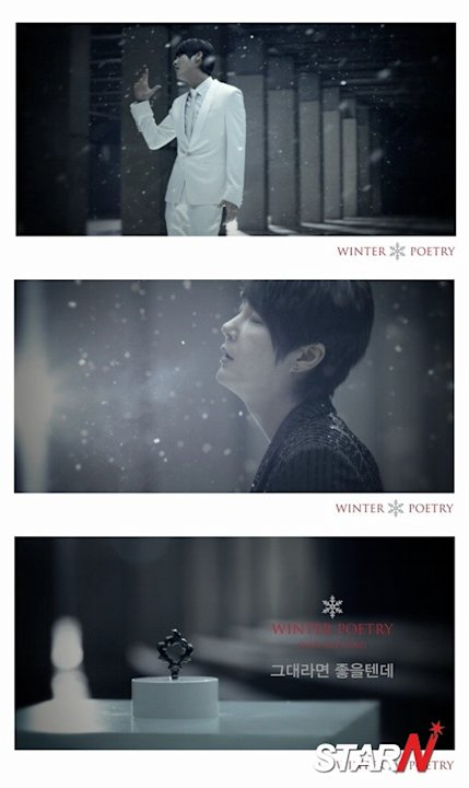 Shin Hye Sung releases his new music video