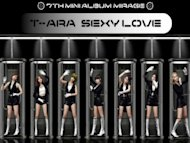 CCM cancels Little T-ARA gimmick