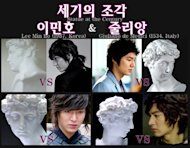 "Lee Min Ho vs Giuliano de Medici ""Who is more handsome?"""