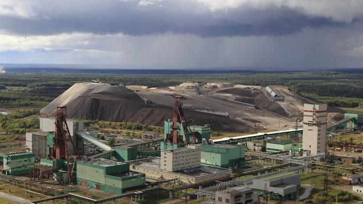 A general view of a Uralkali potash mine near the city of Berezniki