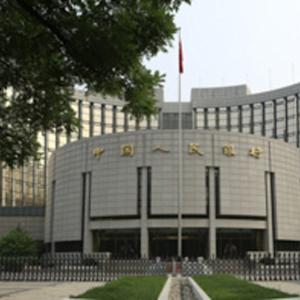 People's Bank of China Sparks Global Market Moves