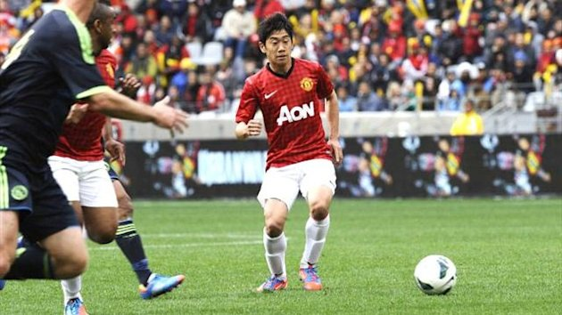 Shinji Kagawa plays for Manchester United against Ajax Cape Town