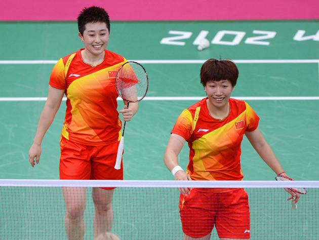 The World Badminton Federation charged eight female players with misconduct on 1 August 2012 after four Olympic doubles teams had attempted to