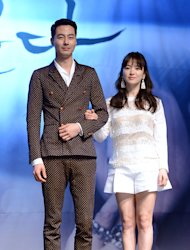 Jo In Sung, Song Hye Kyo