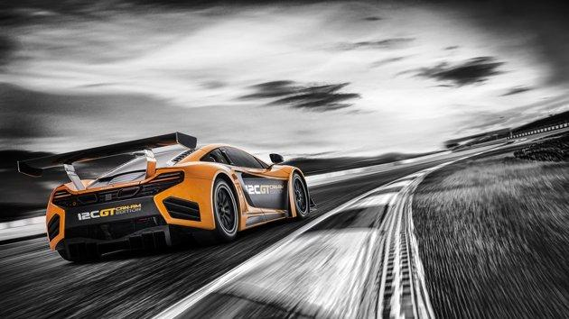 McLaren to make just 30 12C supercars
