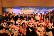 Beijing's Tourism Roadshow Stages Event in New York City's Grand Central Terminal