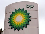 British oil giant BP will sell off $5.55 billion in assets in the Gulf of Mexico to a Texas rival, Plains Exploration, but will keep the Macondo well, site of the Deepwater Horizon platform and accident