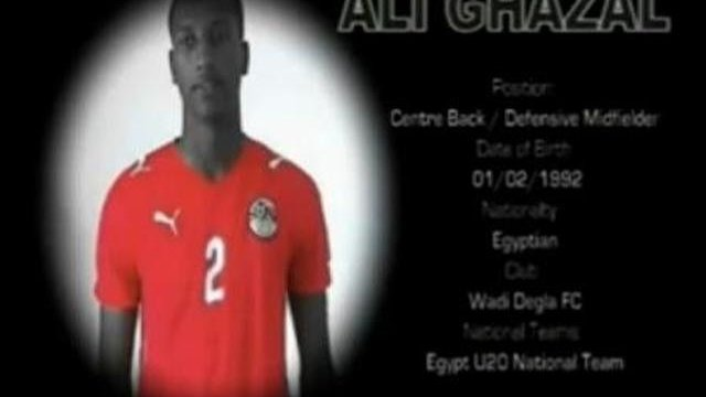 Egypt U-20's Ali Ghazal in profile