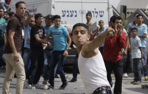 Palestinian protests turn violent in West Bank