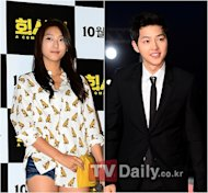 Bora and Song Joong Ki