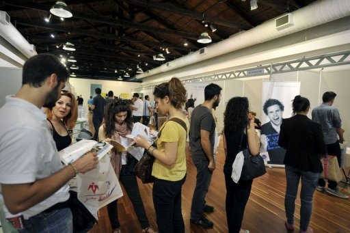 Students and young graduates visit a job fair at the Athens Technopolis 2012 in May