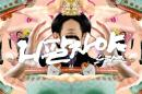 This K-pop music video will hypnotize you into liking it
