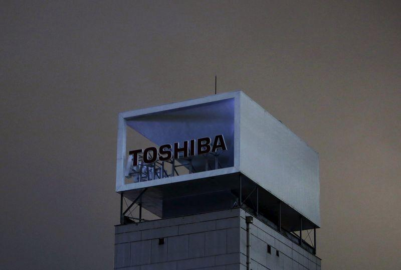 Japan lawmakers urge bourse, regulators to be tough on Toshiba