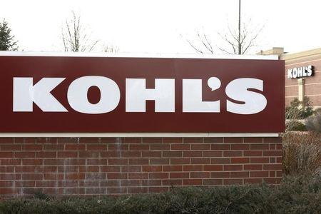 Department store operator Kohl's eliminates 3 senior positions