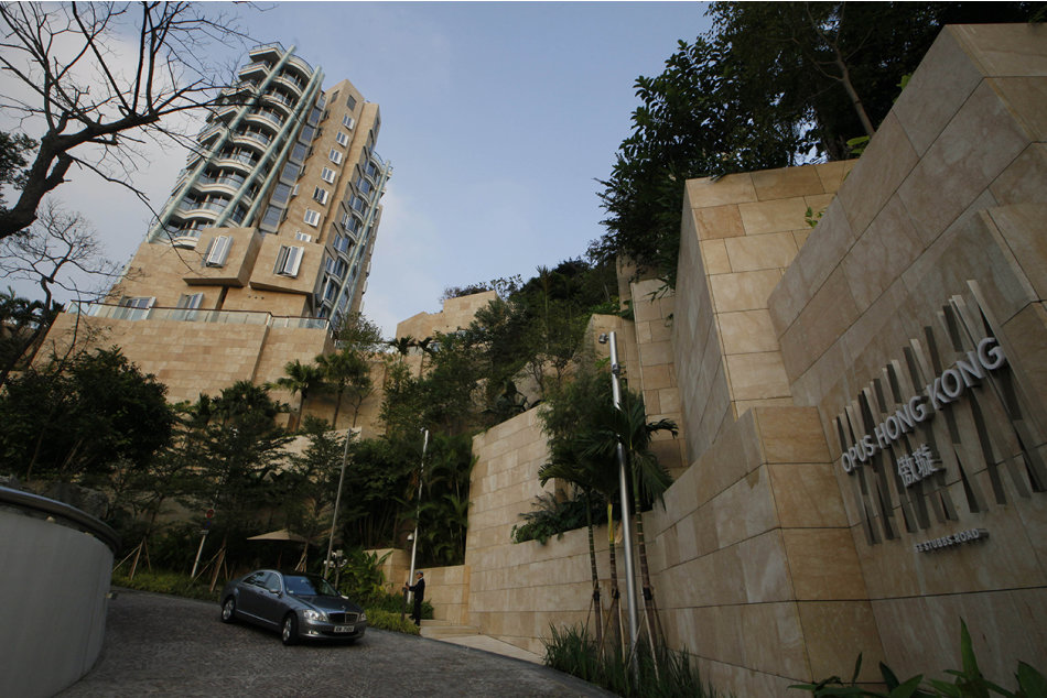 Hong Kong's Priciest Pad