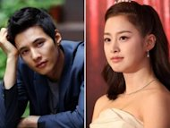 Won Bin and Kim Tae-hee comeback