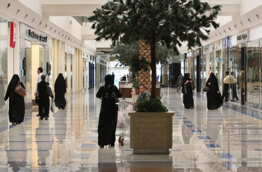 Saudi women walk through a shopping mall in Riyadh.