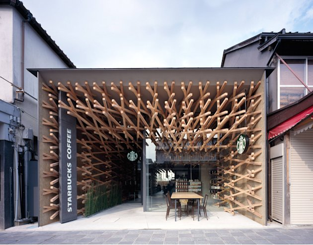 Kengo Kuma designs the world's …
