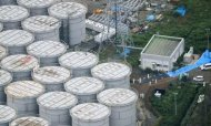 Fukushima Toxic Leak: Hundreds Of Tanks Checked