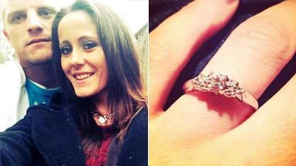 'Teen Mom 2' Star Jenelle Evans Weds