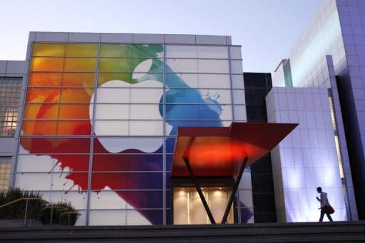 <p>The Apple logo is displayed at the Yerba Buena Center for Arts in San Francisco in March. The stage is set for Apple to unveil a new-generation iPhone on Wednesday as the company once again lays claim to the heart of the Internet age lifestyle.</p>