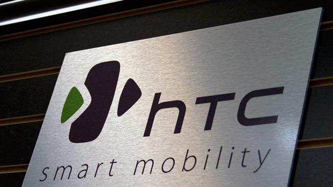 5-inch Google Nexus smartphone reportedly in the works from HTC