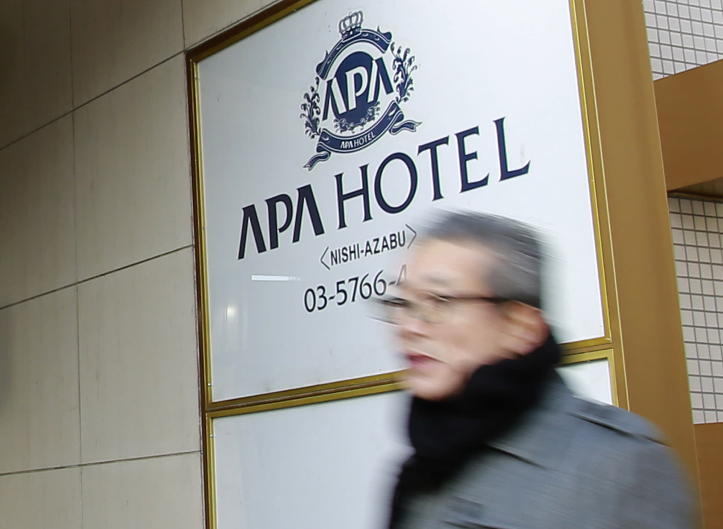 Japan hotel chain under fire over denial of Rape of Nanking