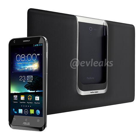 ASUS Padfone 2 images leak out ahead of October 16th announcement