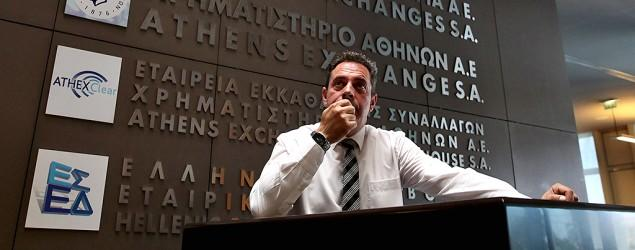Greek stock market reopens, takes a nosedive