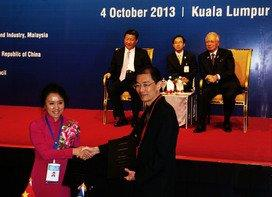 "China and Malaysia Summit Leaders Witness Signing of ""Impression Melaka"""